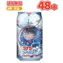 ダイドー 名探偵コナン ホワイトソーダ 缶【350ml×24本】×2ケースまとめ買い ケース販売