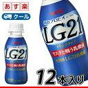 明治 プロビオ ヨーグルト LG21ドリンク タイプ (112ml×12本)【クール便】【あす楽対応】