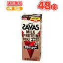 明治(ザバス)MILK PROTEIN(ミルクプロテイン) 脂肪0 ココア風味SAVAS 200ml×24本/2ケース 低脂肪ミルク ビタミ...