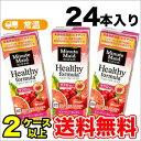 ミニッツメイト【Minute Maid  Healthy formula】ザクロミックス(ビューティーセレクト)【200ml】×24本