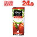 あす楽 明治 ミニッツメイト 100%朝の健康果汁グリーンアップル【200ml】×24本 紙パック ブリック