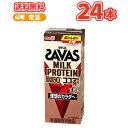 明治(ザバス)MILK PROTEIN(ミルクプロテイン) 脂肪0 ココア風味SAVAS 200ml×24本/低脂肪ミルク ビタミンB6 ス...