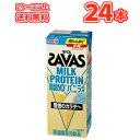 明治 SAVAS ザバス MILK PROTEIN バニラ風味 200ml×24本 ミルクプロテイン10g 栄養機能食品 低脂肪0 ビタミン...