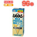 明治 SAVAS ザバス MILK PROTEIN バニラ風味 200ml×24本/4ケース ミルクプロテイン10g 栄養機能食品 低脂肪0...
