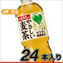サントリー GREEN DAKARA(やさしい麦茶)ペットボトル(650mL×24本入)増量[熱中症対策]【RCP】グリーンダカラ ダカラ 麦茶