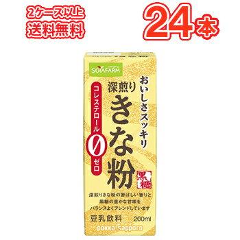 激安ソヤファーム おいしさスッキリ きな粉 豆乳...の商品画像