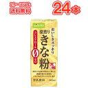 激安ソヤファーム おいしさスッキリ きな粉 豆乳飲料【200ml】×24本 最安値挑戦5P01Oct16