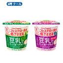 ソヤファーム 豆乳 ヨーグルトブルーベリー/アロエ各【110g×24コ】48個入【クール便】送料無料 食べる