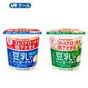 ソヤファーム 豆乳 ヨーグルトプレーン/アロエ各【110g×24コ】48個入【クール便】送料無料