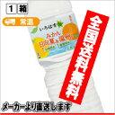 コカ・コーラ い・ろ・は・すみかん 1555mlPET×8本/送料無料