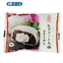 ショッピングお菓子 白バラ牛乳 生クリーム大福  12個/和生菓子/お菓子/生クリーム/鳥取スイーツ/クール便