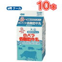 白バラ低脂肪牛乳【500ml×10本】 クール便