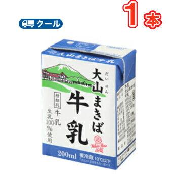 白バラ大山まきば牛乳【200ml×1本】 クール便