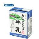 白バラ 大山まきば牛乳 200ml×12本/クール便