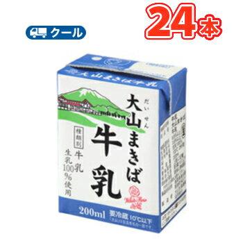 白バラ大山まきば牛乳【200ml×24本】 クール便