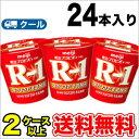 明治R-1 ヨーグルト★食べるタイプ(112g ×24コ)【クール便】数量限定