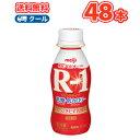 明治R-1ドリンクタイプ 低糖・低カロリー (112ml×48本)【クール便/送料無料】YY 5P01O