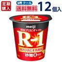 ★明治★R-1 ヨーグルト★砂糖0食べるタイプ (112g ×12コ) 【クール便 送料無料】 【定期