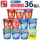 よりどり選べるお試しセット明治 ヨーグルト 選べる4種類セットプロビオ ヨーグルト /R-1・低脂肪・ゼロ LG21(プレーン・低脂肪・砂糖ゼロ/PA-3/3種...