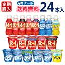 16種類から選べる2種類 R-1ドリンク4種類 LG21ドリンク2種類 PA-3ドリンク R-1食べる4種類 LG21食べる4種類 PA-3食べる2種類×12本...