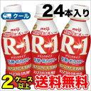 明治R-1ヨーグルトドリンクタイプ 低糖・低カロリー (112ml×24本)クール便)