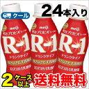 明治 R-1 ヨーグルト ドリンクタイプ(112ml×24本)【クール便】明治特約店