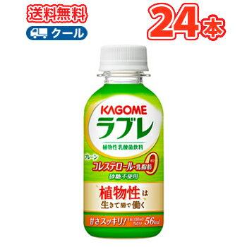 カゴメ 植物性乳酸菌 ラブレ プレーン(130m...の商品画像