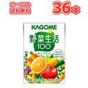 カゴメ 野菜生活100 オリジナル100ml×36本/[フルーツ