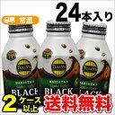 伊藤園 TULLY'S COFFEE BARISTA'S Light Style BLACK ボトル缶 285ml×24本入 〔タリーズ コ...