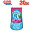南日本酪農協同 デーリィ LP432 乳...