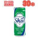 南日本酪農協同 デーリィ スコール ホワイト 250ml缶 30本入 乳性炭酸飲料 愛のスコール 2ケース以上送料無料
