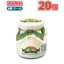 牧場の瓶ヨーグルト(115g×20個)【クール便】デーリィ 送料無料 ヨーグルト 南日本酪農協同