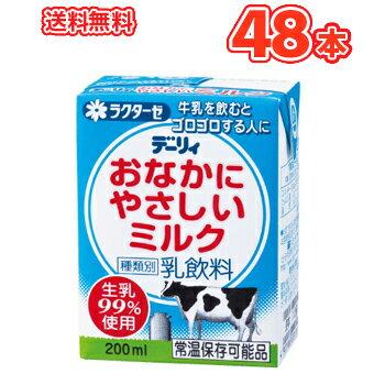 九州産生乳使用 デーリィ おなかにやさしいミルク 200ml×24本入×2ケース九州 南日本酪農協同デーリィ ロングライフ牛乳 常温保存 ロングライフ 送料無料