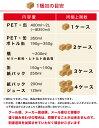コカ・コーラ ミニッツメイドぷるぷるんぶどう125g×30本/送料無料