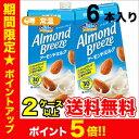 アーモンドブリーズ アーモンド&砂糖不使用 1L×6本 ポッカサッポロ Almond Breeze 業務用 紙パック