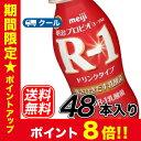 明治 R-1 ヨーグルト ドリンク タイプ (112ml×48本)【クール便/送料無料】1073R-1/乳