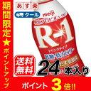 送料無料/あす楽/明治 R-1ヨーグルトドリンクタイプ 低糖・低カロリー (112ml×24本)ク