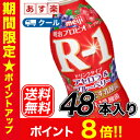 【ポイント8倍!】明治 R-1 ヨーグルト ドリンク タイプアセロラ&ブルーベリー(112ml×