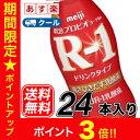【ポイント3倍!】送料無料/あす楽/明治 R-1 ヨーグルト ドリンクタイプ(112ml×24本)【