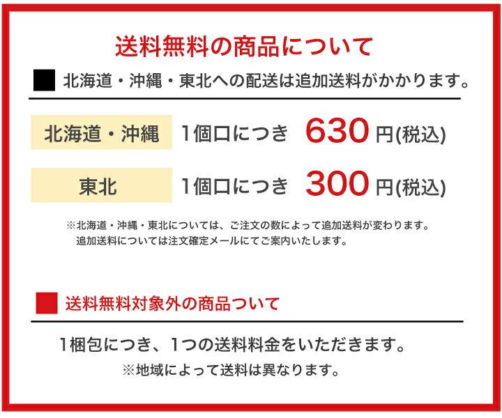 ソーキ プロポリスキャンディ 100g×10袋...の紹介画像2
