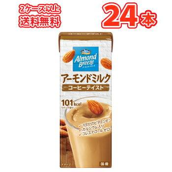 アーモンドブリーズ コーヒーテイスト200ml×24本 ポッカサッポロ Almond Breeze 紙パック
