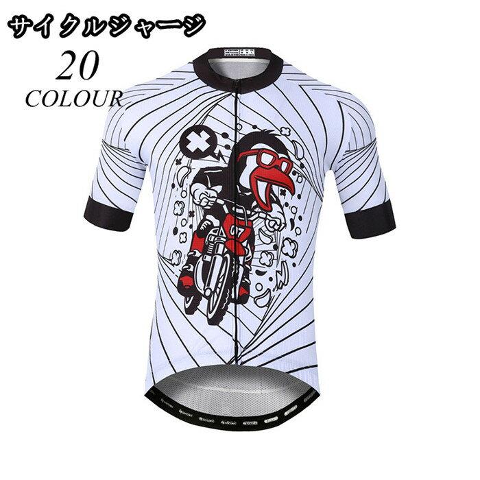 サイクルウエアサイクルジャージトップスサイクル用品自転車ウエア半袖Tシャツ上着サイクリング春夏秋バイ