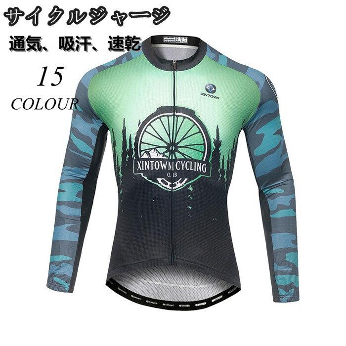 サイクルウエアサイクルジャージトップス自転車ウエア半袖Tシャツ上着サイクリング春夏秋バイクメンズ前開