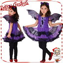 【JUVIA】クリスマス衣装 即納 コスプレ 子供 女の子 悪魔 魔女 小悪魔
