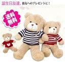◆JUVIA◆ぬいぐるみ 85cm くま/テディベアー クマ...