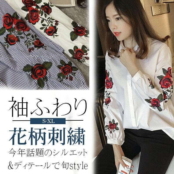 ◆JUVIA◆刺繍ブラウス レディース 短納期 ...の商品画像