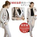 ◆JUVIA◆ 短納期 入学式スーツ スーツ レディース 入...