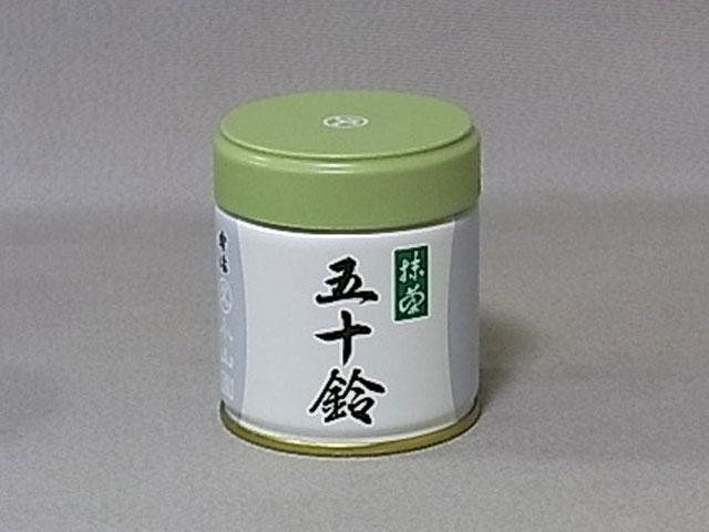 抹茶 五十鈴 40g缶