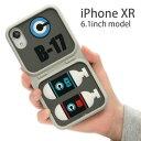 iPhone xr ケース キャラクター ドラゴンボール シリコンケース | iPhoneXR ケース アイホンxrケース アイフォンxr ケース iPhoneケース アイフォン 携帯ケース スマホケース キャラクターグッズ かわいい ホイポイカプセル