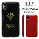 IIIIfit イーフィット 機動戦士ガンダム iPhone XS Max 6.5インチモデル対応 プロテクターケース ブラック 黒 GUNDAM ジオン軍 持ちやすい 耐衝撃 スマホカバー ジャケット ストラップホール アイフォンXs MAX キャラクターグッズ 赤 レッド